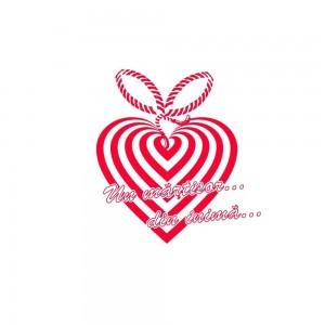 26-cm-standard-gi90-100-buc-martisor-din-inima